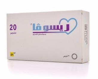 ريسوفا أقراص لعلاج إرتفاع الكولسترول Resova Tablets