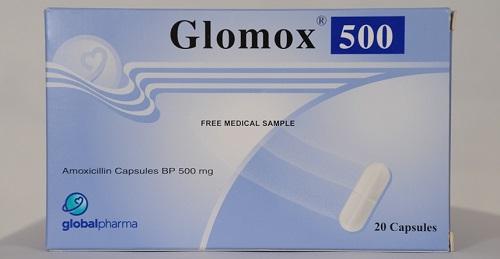 جلوموكس لعلاج الجهاز الهضمي Glomox