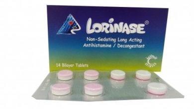 لورينيز لعلاج احتقان وحساسية الانف Lorinase