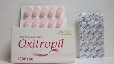 أوكسي تروبيل أقراص محسن لاداء المخ والذاكرة Oxitropil Tablets