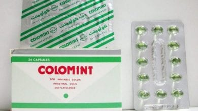 Colomint Capsules