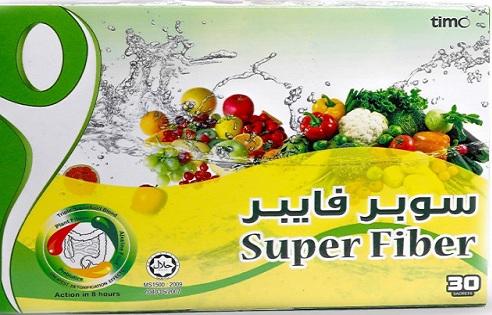 سوبر فايبر لعلاج السمنة وزيادة الوزن Fiber Super