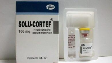 سولو كورتيف لعلاج مشاكل التنفس وتحسين المناعة Solu Cortef