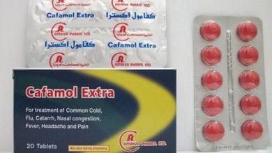 cafamol tablets extra