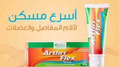 Arthri Flex Cream