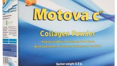 موتوفا سي 30 كيس Motova C 30 Sachets