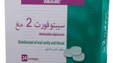 Septofort Tablets