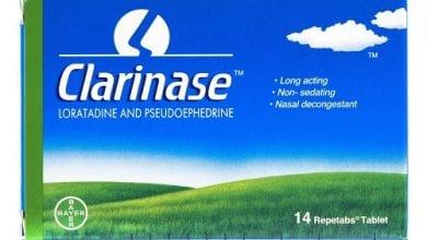 كلارينيز أقراص CLARINASE 14 REPETABS