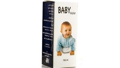 بيبي ماء غريب GRIPE BABY WATER 120 ML