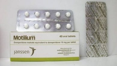 موتيليوم أقراص Motilium TAB