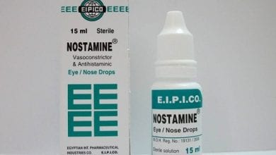 نوستامين قطرة NOSTAMINE EYE NOSE DROPS 15 ML