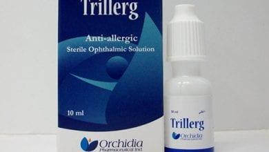 تراى ليرج محلول TRILLERG OPTH. SOLN. 10 ML