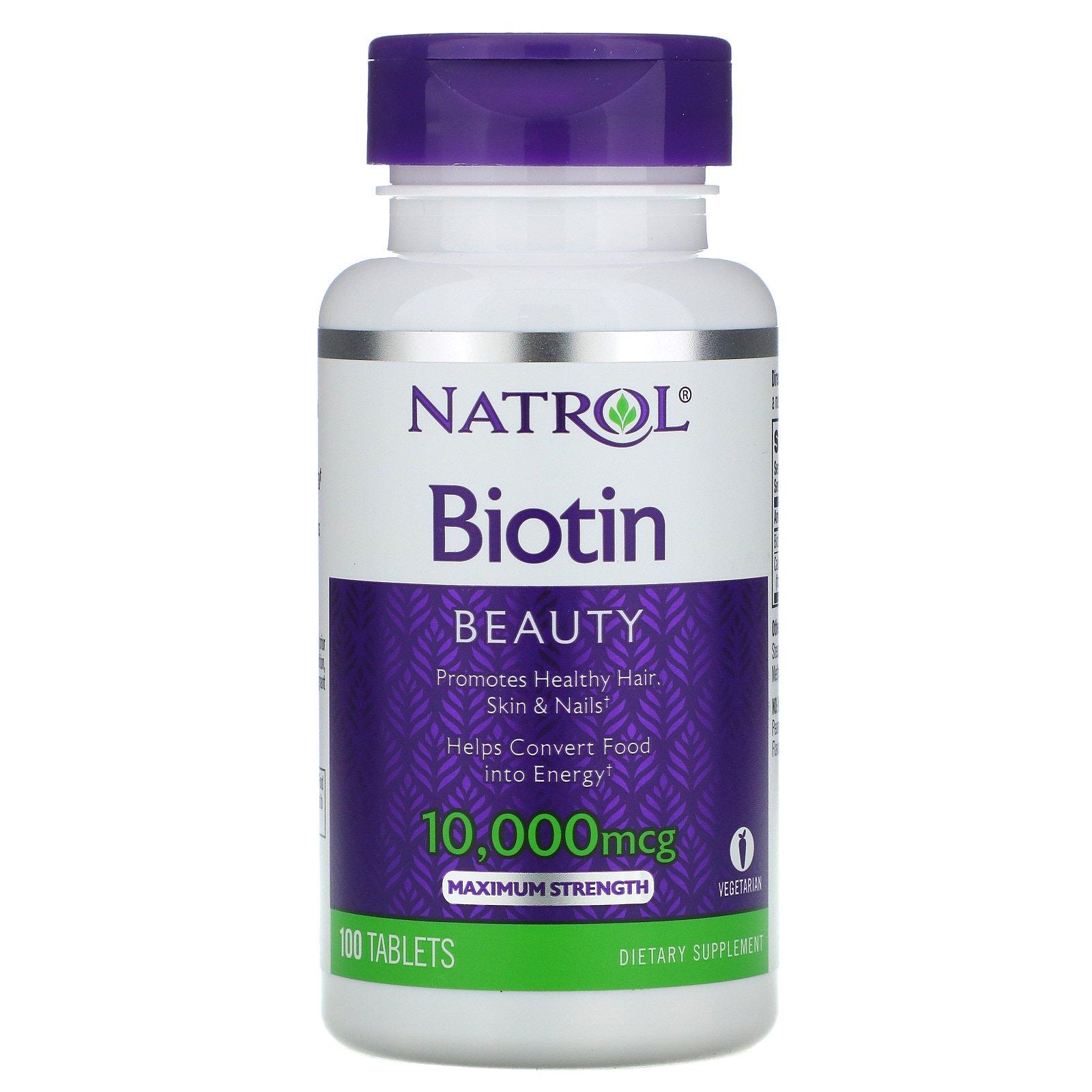 Biotin لمرضى السكر