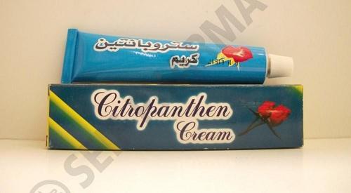 مرهم ستروبانتين Citropamthen Cream