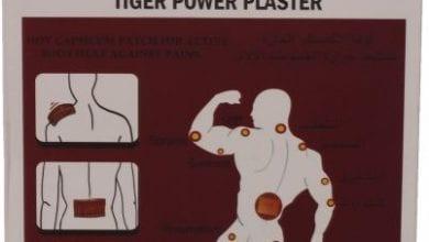 لزقة الظهر Tiger Plaster