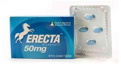سعر حبوب اريكتا Erecta Tablet