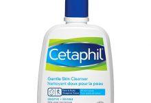 منظف سيتافيل Cetaphil Cleanser price